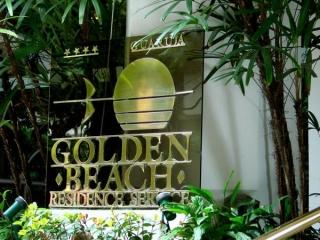 O Residencial Golden Beach possui os seguintes serviços
