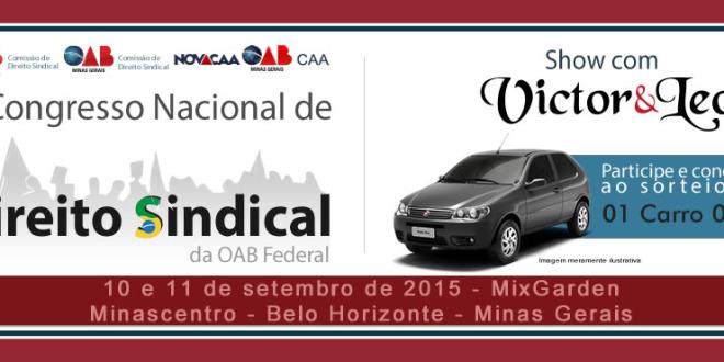 """""""III Congresso Nacional de Direito Sindical"""